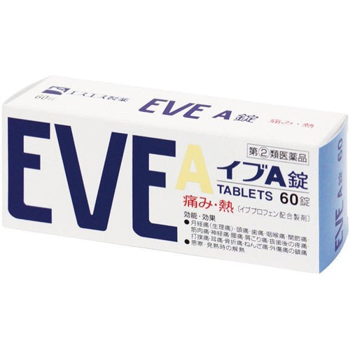 Eve Quick Supplement 60 Tablets - Tokyo-On