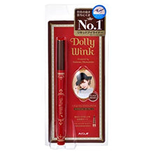 Load image into Gallery viewer, Koji Dolly Wink Waterproof Liquid Eyeliner - Tokyo-On