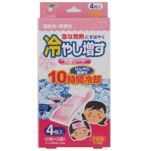 Kokubo Peach Scent Cooling Gel For Children, 12 Sheets - Tokyo-On