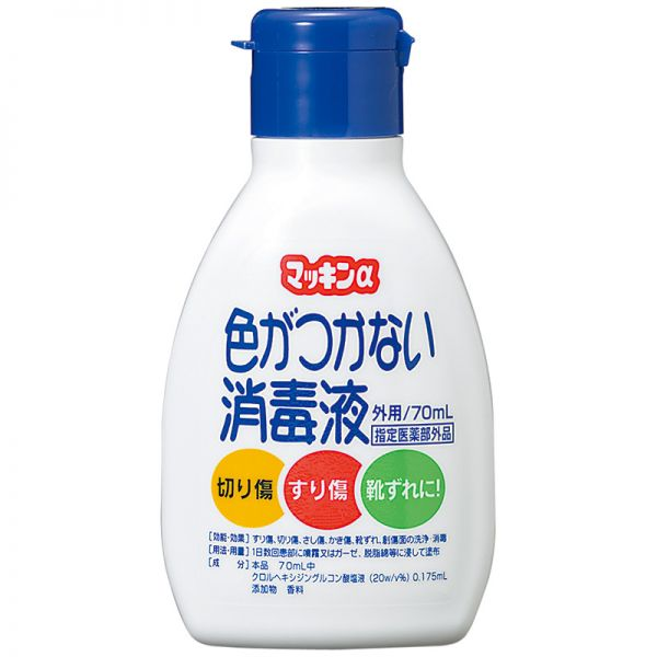 Matkin Antibiotic Spray For Wounds 70ml - Tokyo-On