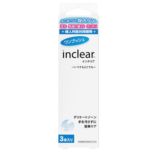 Inclear Vaginal Moisturizer and Wash, 3 Pcs - Tokyo-On