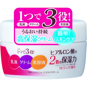 Meishoku Brilliant Colors Emollient Extra Moisture Cream 110g - Tokyo-On