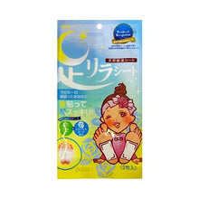 Load image into Gallery viewer, Nakamura Ashirira Rose Foot Care Relax Sheets, 2 Sheets - Tokyo-On