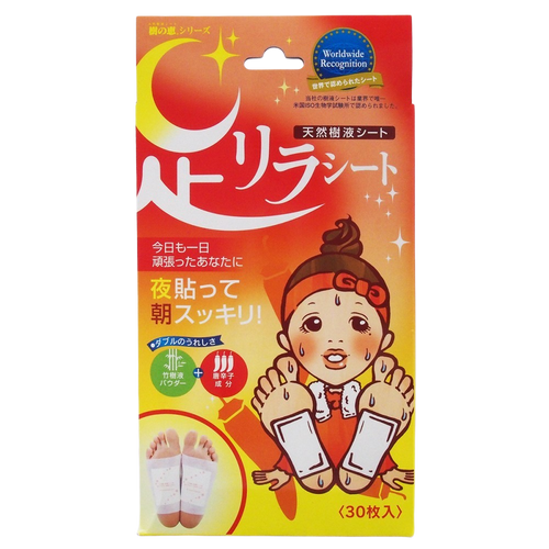 Nakamura Ashirira Red Pepper Foot Care Relax Sheets, 30 Sheets - Tokyo-On