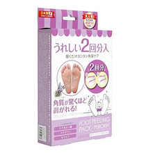Load image into Gallery viewer, Sosu Perorin Lavender Foot Peeling Pack, 2 Pairs - Tokyo-On