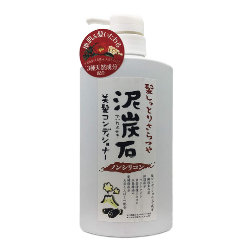 Pelican Peat Stone Non Silicone Conditioner 500ml - Tokyo-On