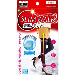 Pip Slim Walk Beauty Legging (Black, Size: M-L) - Tokyo-On