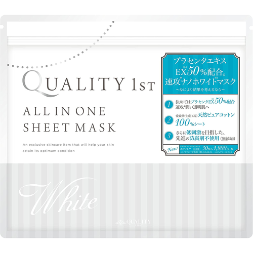 Quality First All In One White Facial Mask, 50 Sheets - Tokyo-On