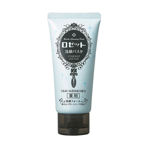 Rosette Acne Clear Facial Cleanser 120g - Tokyo-On