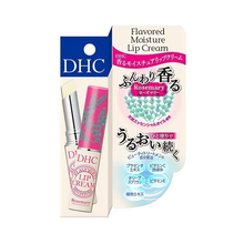 Load image into Gallery viewer, DHC Rosemary Fragrant Moisture Lip Cream 1.5g - Tokyo-On