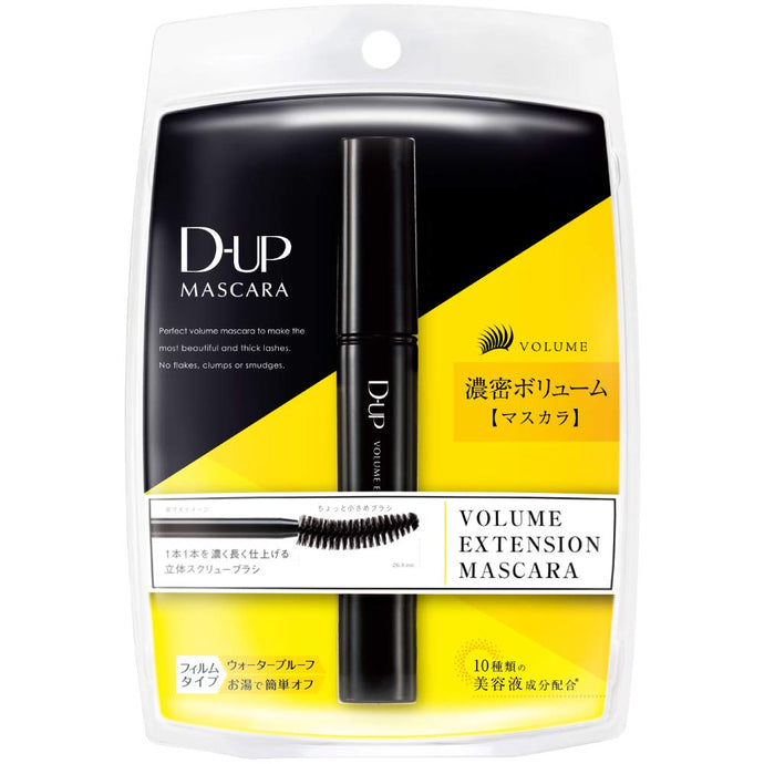 D-up Volume Extension Mascara - Tokyo-On