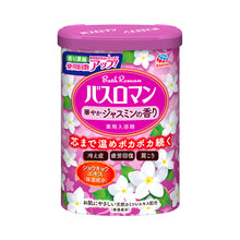 Load image into Gallery viewer, Earth Bath Roman Jasmine Bath Salt 600g - Tokyo-On