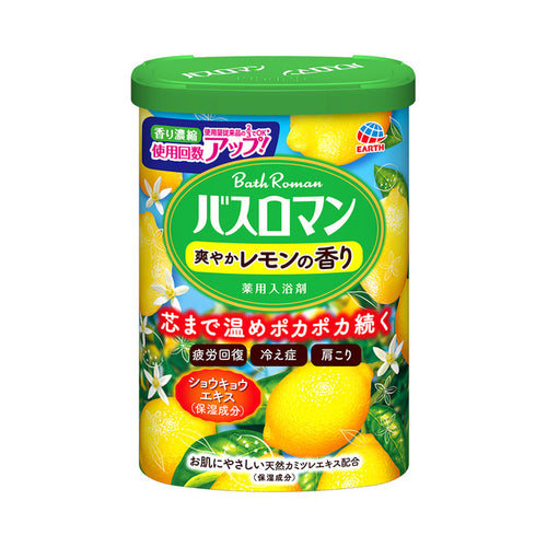 Earth Bath Roman Lemon Bath Salt 600g - Tokyo-On