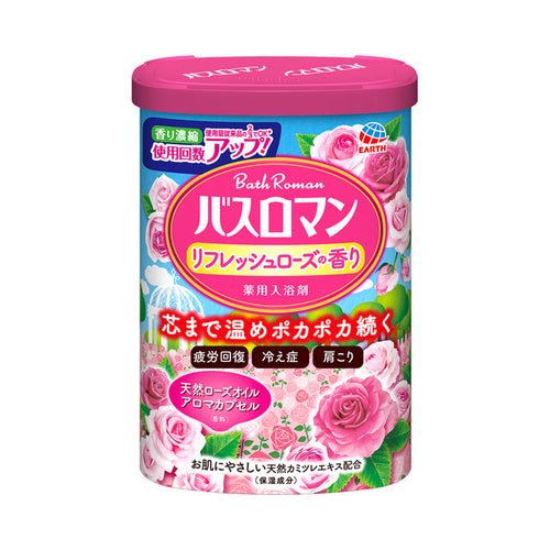 Earth Bath Roman Rose Bath Salt 600g - Tokyo-On