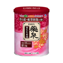 Load image into Gallery viewer, Earth Bath Roman Meditated Yakusen Bath Salt (White) 750g - Tokyo-On