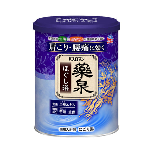 Earth Bath Roman Meditated Hogushi Bath Salt (Blue) 750g - Tokyo-On