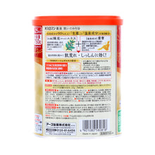 Load image into Gallery viewer, Earth Bath Roman Meditated Itwari Bath Salt (Gold) 750g - Tokyo-On