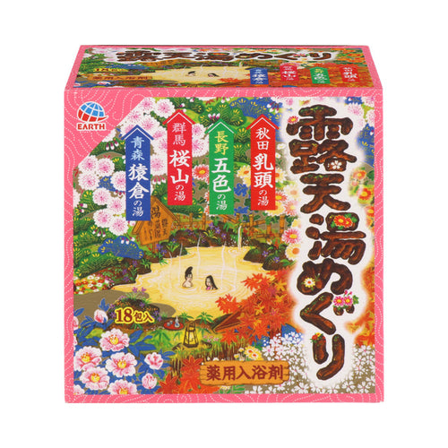 Earth Roten Bath Salt, 30g*18 Packs - Tokyo-On