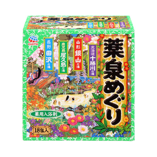 Earth Yakusen Bath Salt, 30g*18 Packs - Tokyo-On