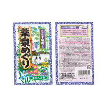 Load image into Gallery viewer, Earth Yakusen Bath Salt, 30g*18 Packs - Tokyo-On
