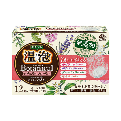Earth Onpo Botanical Natural Floral Bath Salt, 12 Packs - Tokyo-On