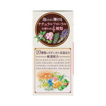 Load image into Gallery viewer, Earth Onpo Botanical Natural Floral Bath Salt, 12 Packs - Tokyo-On