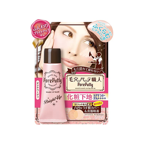 Sana Keana Pate Shokunin Pore Putty Bright Up Makeup Base SPF50+ 25g - Tokyo-On