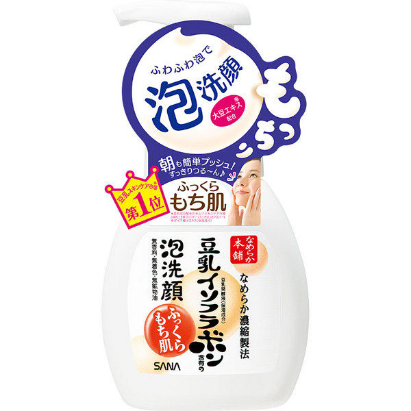 Sana Nameraka Soy Milk Bubble Foam Face Wash 200ml - Tokyo-On