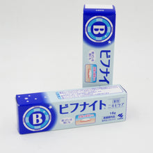 Load image into Gallery viewer, Kobayashi Biff Night Acne Cream 18g - Tokyo-On