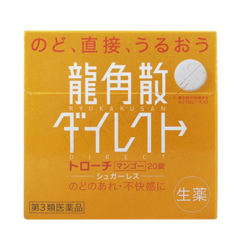 Ryukakusan Direct Cough drop Sticks, Mango (20 Packs) - Tokyo-On
