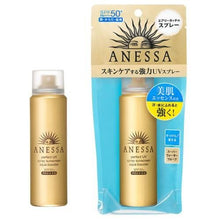 Load image into Gallery viewer, Shiseido Anessa Perfect UV Spray Sunscreen Aqua Booster SPF50+ PA+++ 60g - Tokyo-On