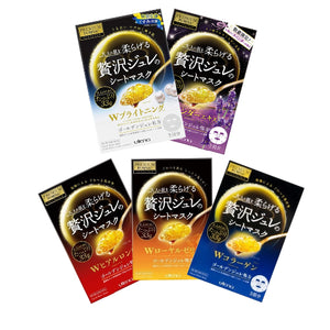 Utena Facial Mask Whole Set Bundle