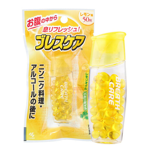 Kobayashi Breath Care Lemon Oral Refresher 50Pcs - Tokyo-On