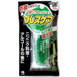 Kobayashi Breath Care Mint Oral Refresher 50Pcs - Tokyo-On