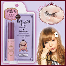 Load image into Gallery viewer, Koji Dolly Wink Eyelash Fixer Glue - Tokyo-On