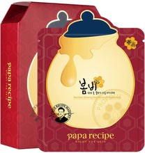 Load image into Gallery viewer, Papa Recipe Bombee Ginseng Red Honey Mask