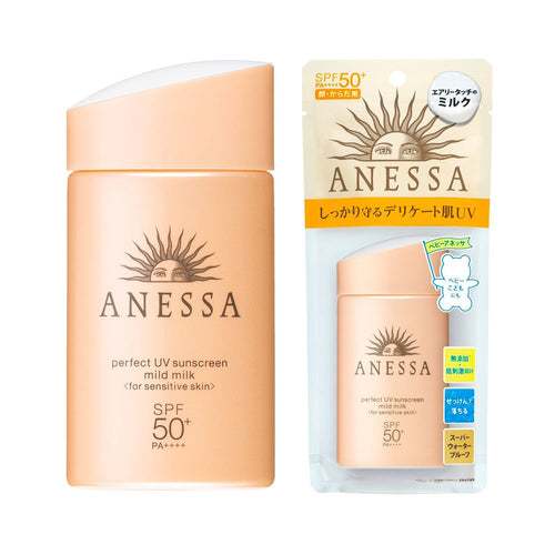 Shiseido Anessa Perfect UV Sunscreen Mild Milk Gel SPF 50+ PA++++ 60ml - Tokyo-On