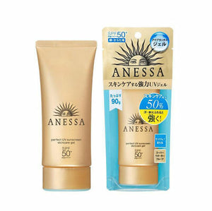 Shiseido Anessa Perfect UV Sunscreen Gel SPF 50+ PA++++ 90g - Tokyo-On