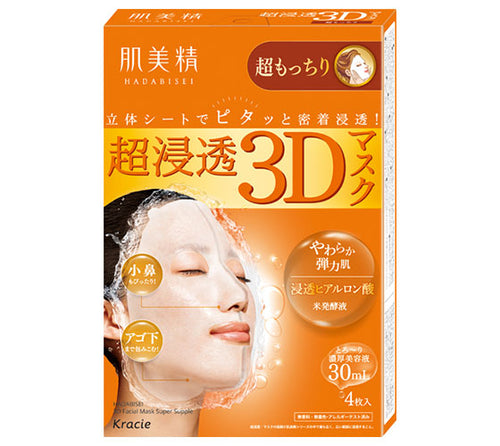 Kracie Hadabisei Aging 3D Super Moisturizing Mask, 4 Sheets - Tokyo-On