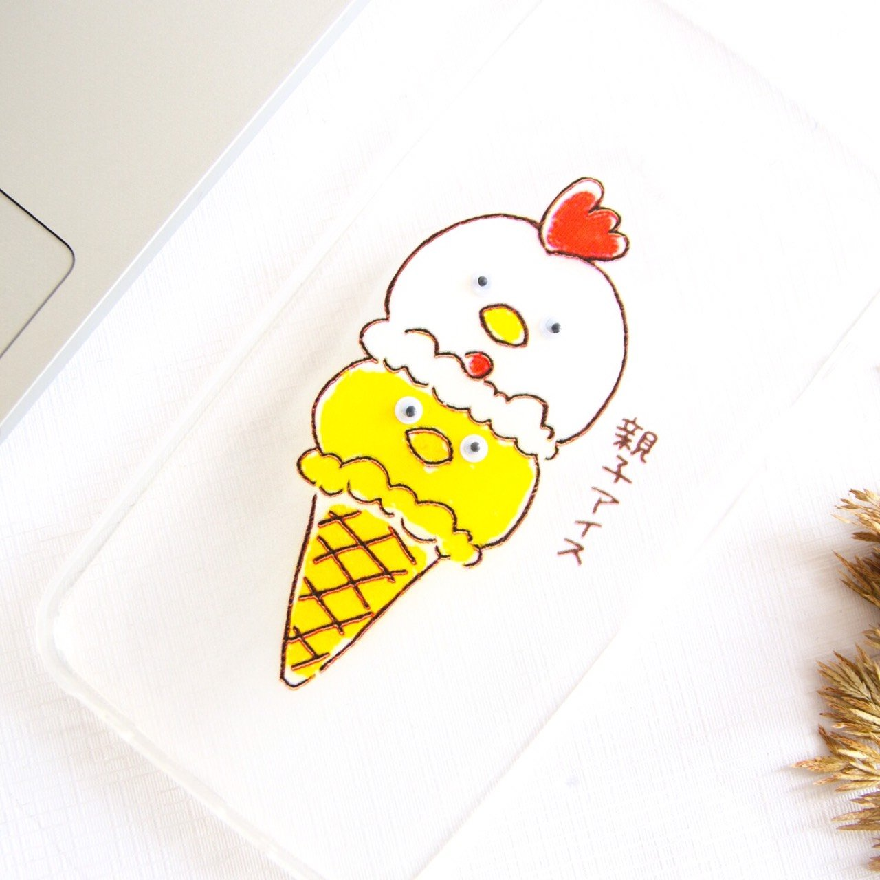 CHICK ICE CONE CASE