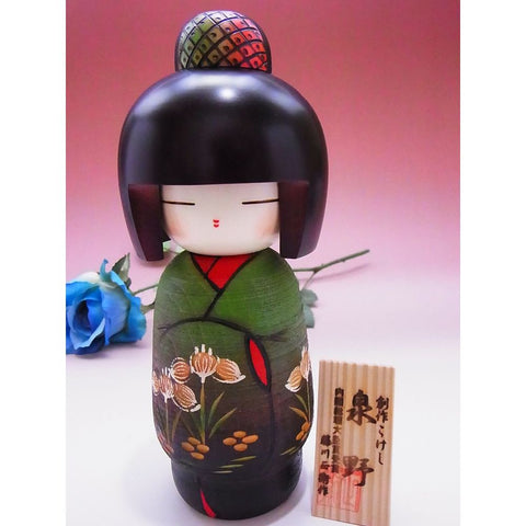 Modern Wooden Kokeshi Doll in Green