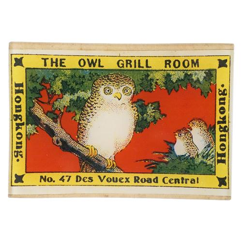 Owl Grill (Safety Matches)