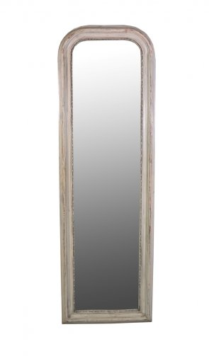 Louis Phillip Hall Mirror