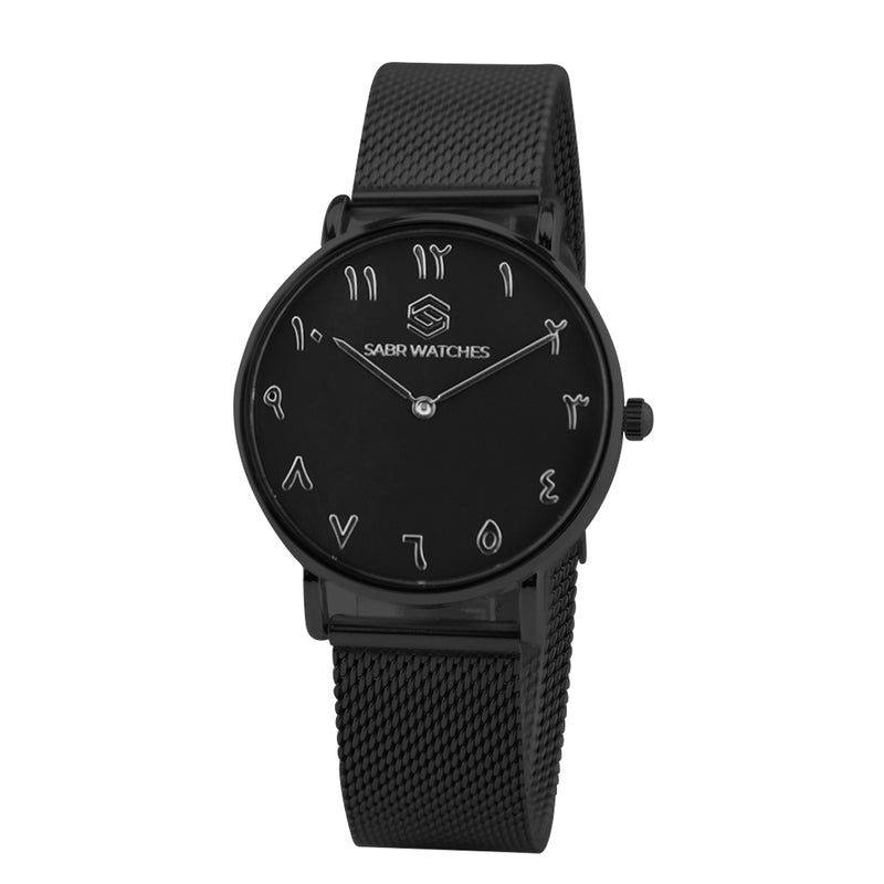 THE ADMIRE BLACK EDITION - Sabr Watches