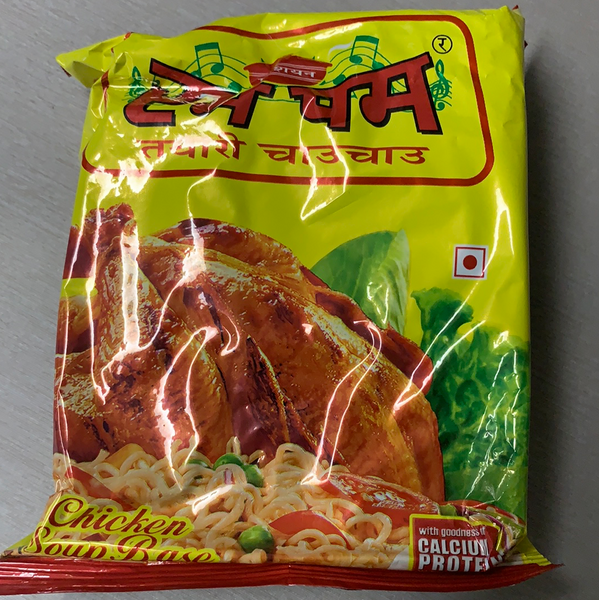 Rumpum chicken noodles 75 gm