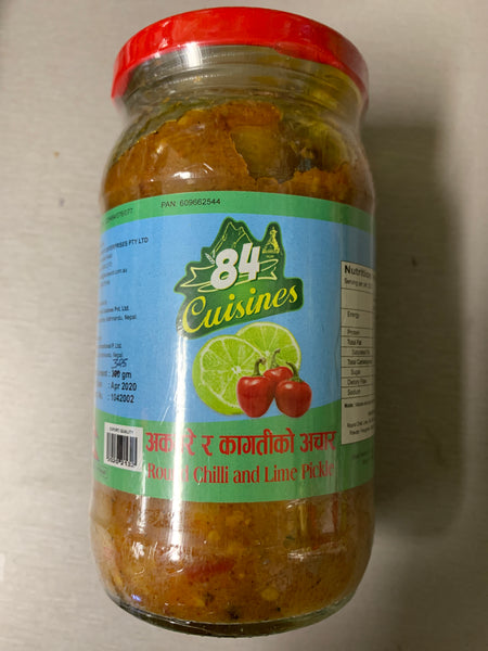 Round chilli and lime pickle 325gm 84 cuisines