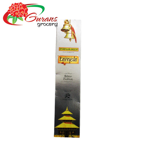 MD Incense Sticks Silver (Agarbatti) 35stik
