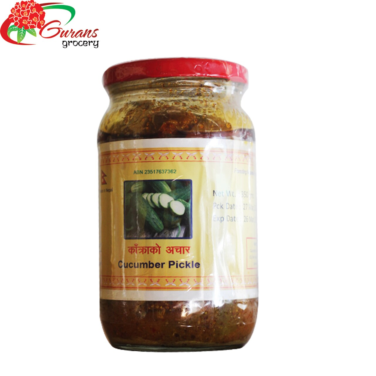 Cucumber pickle 350g