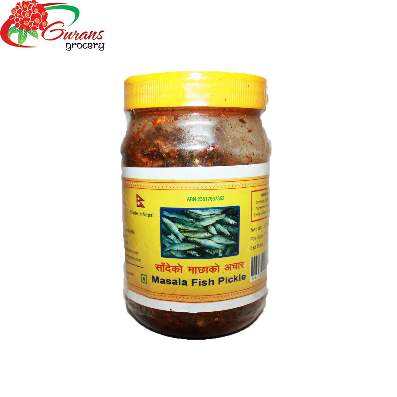 Fish pickle 120g
