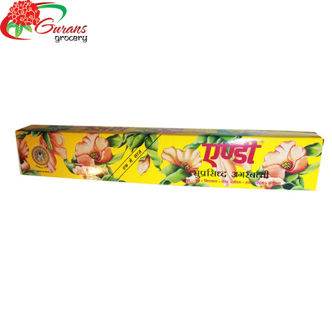 Endi Insense Sticks (Dhoop)